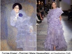 Мода, вдохновленная искусством. Ярмарка Мастеров - ручная работа, handmade.