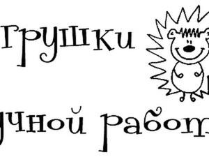 Логотип в Paint.net.. Ярмарка Мастеров - ручная работа, handmade.