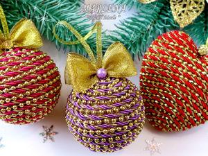 Оригинальные ёлочные игрушки из шнура и бусин. Ярмарка Мастеров - ручная работа, handmade.