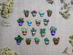 Броши  «Цветы в горшочках». Ярмарка Мастеров - ручная работа, handmade.