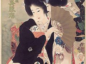Красавицы Bijin-ga или Японский рекламный постер эпохи Мейдзи, Тайсё и Сёва. Ярмарка Мастеров - ручная работа, handmade.