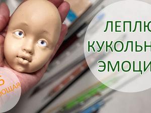Лепим кукольные эмоции. 5/5. Мечтающая. Ярмарка Мастеров - ручная работа, handmade.