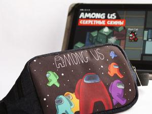 Видеообзор. Детская поясная сумка Амонг Ас. Ярмарка Мастеров - ручная работа, handmade.
