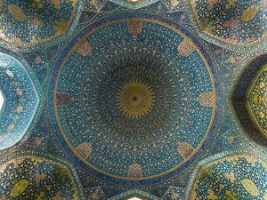 Исламский орнамент. Ярмарка Мастеров - ручная работа, handmade.