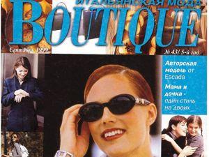 Boutique, Сентябрь 1999 г. Фото моделей. Ярмарка Мастеров - ручная работа, handmade.