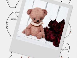 Выкройка Тедди в подарок!. Ярмарка Мастеров - ручная работа, handmade.