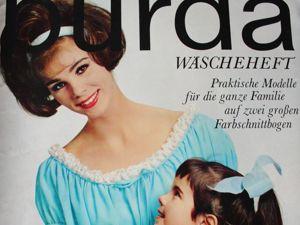 Burda — спец. выпуск —  Красивое  бельё — 1963. Ярмарка Мастеров - ручная работа, handmade.