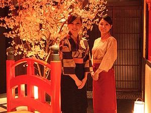 Уроки японского ресторана. Опыт продаж по-японски. Часть вторая.. Ярмарка Мастеров - ручная работа, handmade.