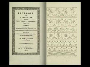 Первый журнал со схемами вязания. Ярмарка Мастеров - ручная работа, handmade.