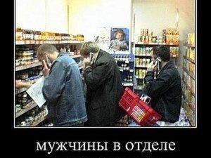 Мужчины-покупатели, или как помочь им не ошибиться.. Ярмарка Мастеров - ручная работа, handmade.