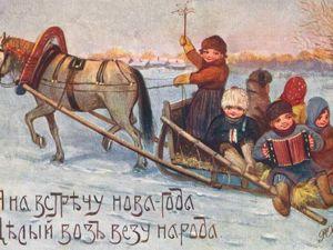 С новым годом !. Ярмарка Мастеров - ручная работа, handmade.