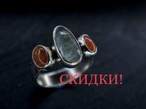 Друзья, скидки на серебряные украшения!. Ярмарка Мастеров - ручная работа, handmade.