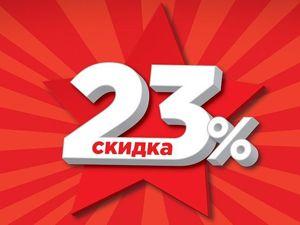 Акция!!!!!! -23%. Ярмарка Мастеров - ручная работа, handmade.