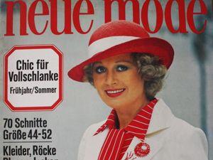 Новая мода — спец. выпуск — мода для полных- 1976. Ярмарка Мастеров - ручная работа, handmade.