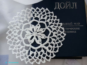 Новинка магазина: Салфетка вязаная крючком  «Цветок» , 14 см. Ярмарка Мастеров - ручная работа, handmade.