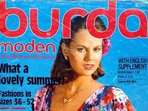 Burda Moden № 6/1978. Фото моделей. Ярмарка Мастеров - ручная работа, handmade.