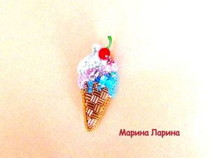 Создаем брошь  «Мороженое»  из бисера. Ярмарка Мастеров - ручная работа, handmade.
