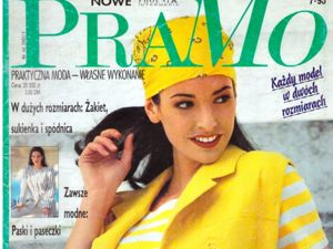 Pramo № 7/1993. Фото моделей. Ярмарка Мастеров - ручная работа, handmade.