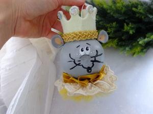 Мастерим елочную игрушку «Мышиный король». Ярмарка Мастеров - ручная работа, handmade.