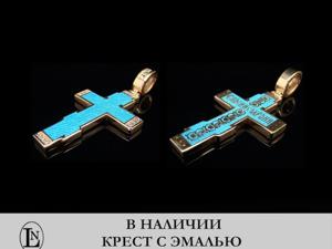 Серебряный крест с позолотой и горячей эмалью!. Ярмарка Мастеров - ручная работа, handmade.