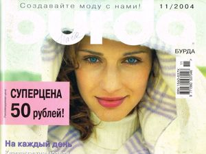 Парад моделей Burda Moden № 11/2004. Ярмарка Мастеров - ручная работа, handmade.
