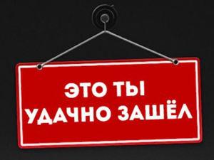 Украшения по 100 руб. Ярмарка Мастеров - ручная работа, handmade.