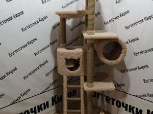 В Москву для сибиряка!. Ярмарка Мастеров - ручная работа, handmade.