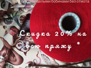 Летняя Распродажа!!!. Ярмарка Мастеров - ручная работа, handmade.