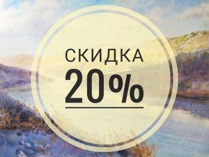 Летняя распродажа картин СКИДКА 20% на все !. Ярмарка Мастеров - ручная работа, handmade.