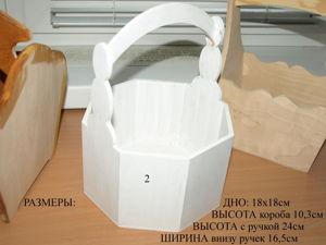 Заготовки Недорого Поднос и Лукошко Мдф №2. Ярмарка Мастеров - ручная работа, handmade.