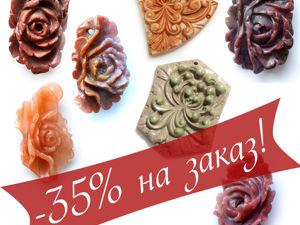 Резные кулоны с цветами — красота, увековеченная в натуральном камне!. Ярмарка Мастеров - ручная работа, handmade.
