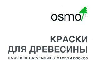 Краски/масла для дерева OSMO. Ярмарка Мастеров - ручная работа, handmade.