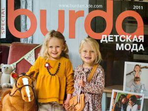 Парад моделей Burda SPECAIL  «Детская мода» , № 5/2011. Ярмарка Мастеров - ручная работа, handmade.