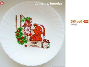 Скидка на новогоднюю тарелочку. Ярмарка Мастеров - ручная работа, handmade.
