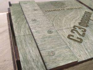 В преддверии 23 февраля мы обновили нашу коробочку-подарок. Ярмарка Мастеров - ручная работа, handmade.
