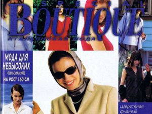 Boutique SPECIAL  «Мода для невысоких» , Осень-Зима 2000 г. Фото моделей. Ярмарка Мастеров - ручная работа, handmade.
