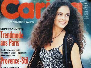 Carina №4/1994. Фото моделей. Ярмарка Мастеров - ручная работа, handmade.