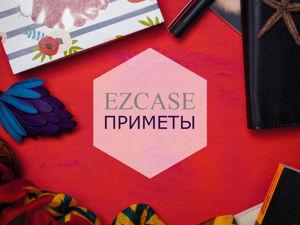 Рубрика Ezcase_приметы. Ярмарка Мастеров - ручная работа, handmade.