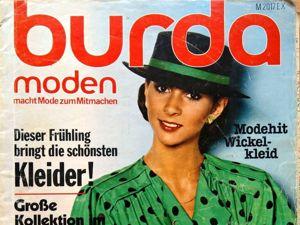 Burda Moden № 3/1979. Фото моделей. Ярмарка Мастеров - ручная работа, handmade.