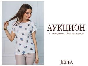Аукцион JEFFA на блузку Джануби. Старт — 800 рублей!. Ярмарка Мастеров - ручная работа, handmade.