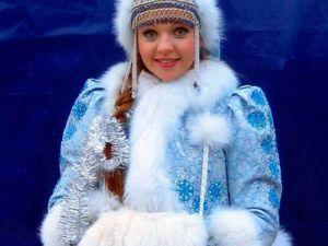 Предания о «ледяной» девушке, или Каким должен быть костюм у Снегурочки?. Ярмарка Мастеров - ручная работа, handmade.