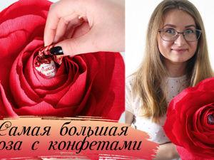 Создаем бумажную розу с конфетой внутри. Ярмарка Мастеров - ручная работа, handmade.