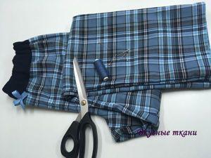 Шьем пижамные брюки быстро и просто. Ярмарка Мастеров - ручная работа, handmade.