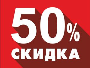 ЗАВЕРШЕНА-50%Распродажа фурнитуры для украшений 2 апреля. Ярмарка Мастеров - ручная работа, handmade.