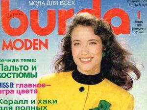Технические рисунки Burda Moden № 1/1989. Ярмарка Мастеров - ручная работа, handmade.