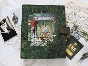 Обзор ДМБ альбома нового формата. Ярмарка Мастеров - ручная работа, handmade.