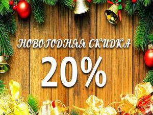 Скидка 20% в 2020 году на Снуды Павловопосадские!!!. Ярмарка Мастеров - ручная работа, handmade.