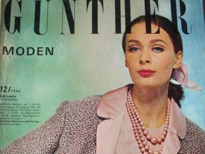 Gunther Moden -журнал мод -12 /1964. Ярмарка Мастеров - ручная работа, handmade.