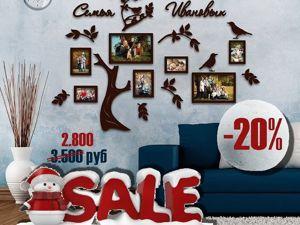 Акция -20% на Семейные Деревья!!!. Ярмарка Мастеров - ручная работа, handmade.