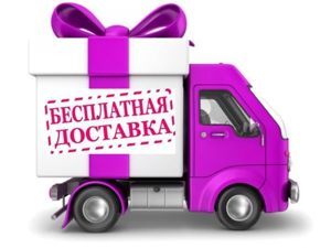 Бесплатная доставка до конца января.!. Ярмарка Мастеров - ручная работа, handmade.